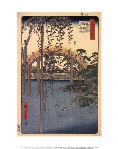 Precincts of the Tenjin Shrine at Kameido, 1856 art print by Ando Hiroshige for $16.25 CAD